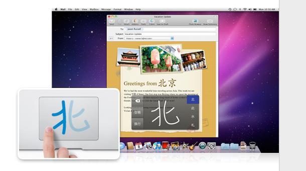 chinese character input mac