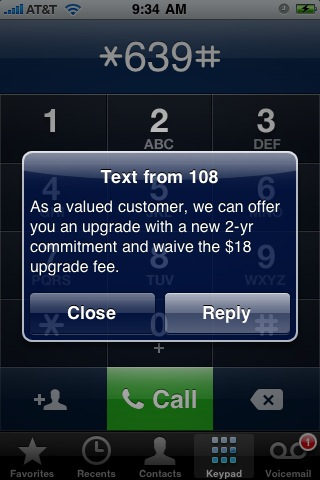 iphone att upgrade eligibility