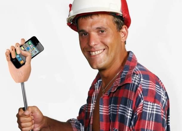 iphone 4 ihand