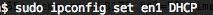 set ip address mac command line