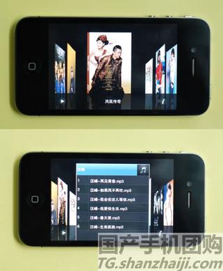 fake iphone 4 coverflow