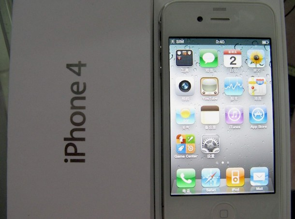 white iphone 4 for sale in china
