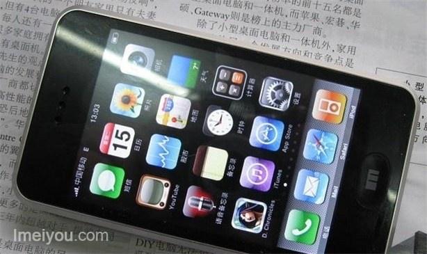 meizu-m8-iphone-ios
