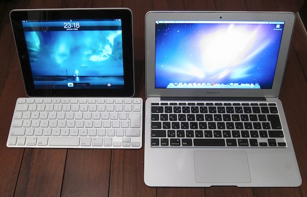 Apple Ultraportables