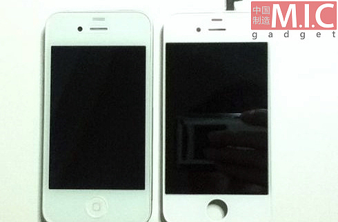 iPhone 5 display possibly leaked