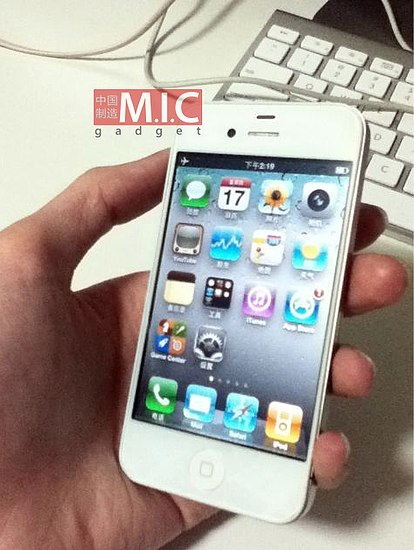 iPhone 5 leak?