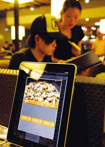 iPad restaurant menus in China