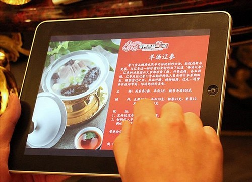 iPad restaurant menu