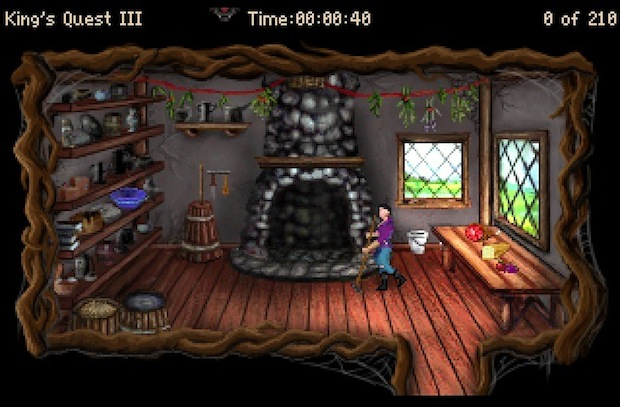 Kings Quest 3 Screen shot