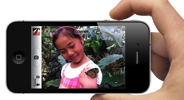 Camera in iOS 5