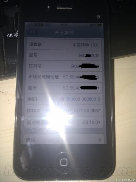 iPhone 5 prototype possibly