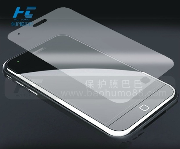 iPhone 5 according to a Chinese protective film manufacturer