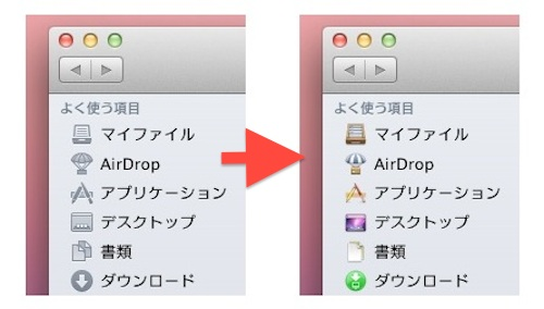 Color Sidebar icons in Mac OS X 10.7 Lion
