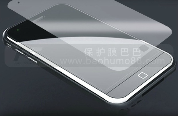 alleged iPhone 5 design from China
