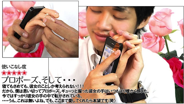 Disembodied Hand iPhone Case