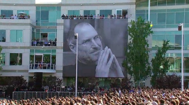 Apple campus during the Steve Jobs life celebration event