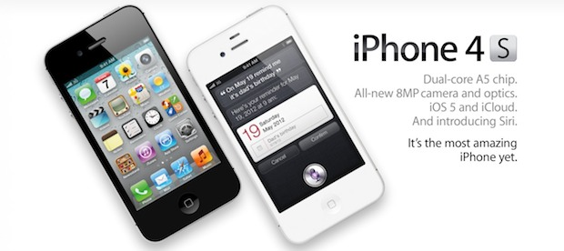 Check your iPhone 4S Upgrade Eligibility Status