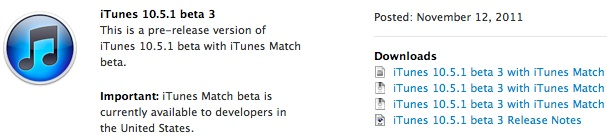 iTunes Match Beta 3