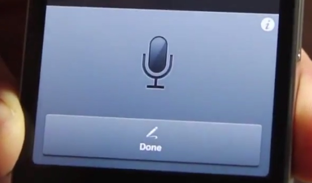 Siri0us on iPhone 4