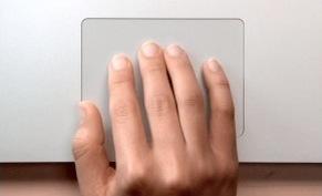 Mac trackpad