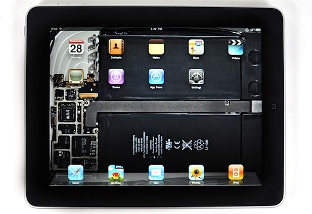 See through iPad wallpaper