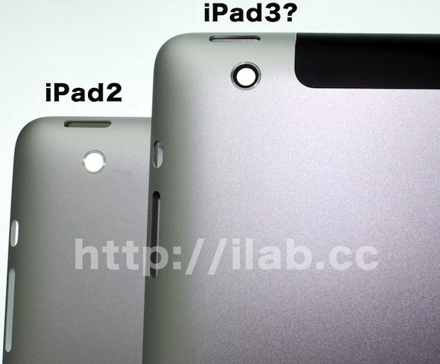 alleged iPad 3 and iPad 2