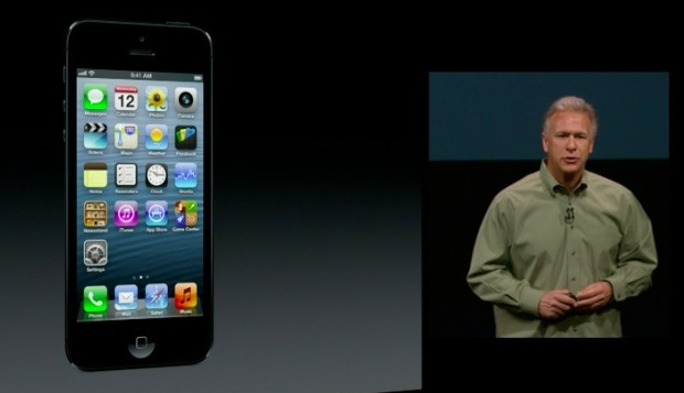iPhone 5 event video now online