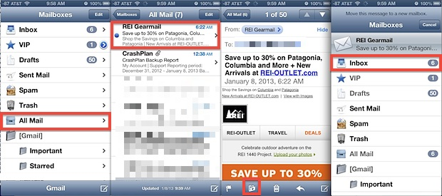 How To Find Archived Emails Move Them Back To Inbox In Ios Osxdaily