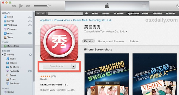Download foreign apps in iTunes