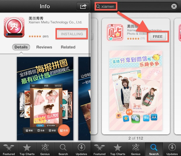 Download foreign App Store Apps onto iOS devices