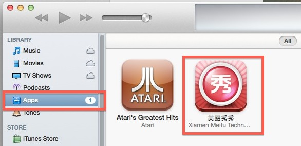 Find the foreign app in iTunes