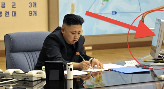 Kim Jong Un and his iMac
