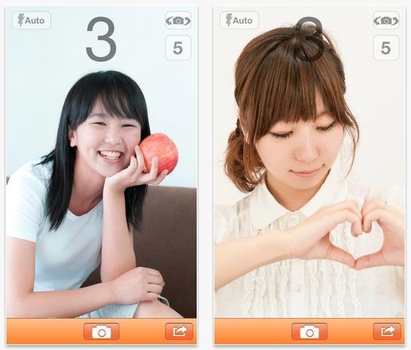 TimerCam app