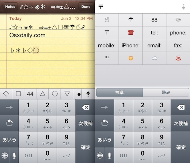 Typing glyphs and special character symbols on the iPhone