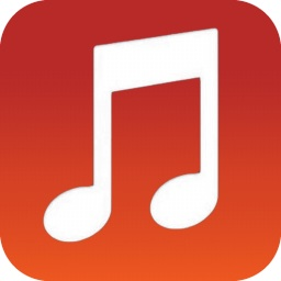 Make Music Playback Sound Better On Iphone Ipad And Ipod Touch With 2 Settings Osxdaily