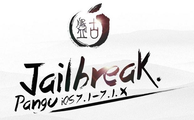 Pangu Jailbreak for iOS 7.1.1