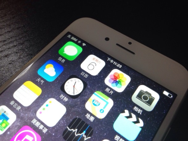 White iPhone 6, supposedly