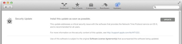 Security update network time server for OS X