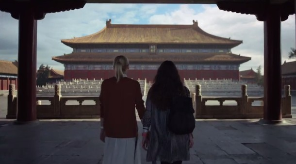 Apple Watch Beijing commercial