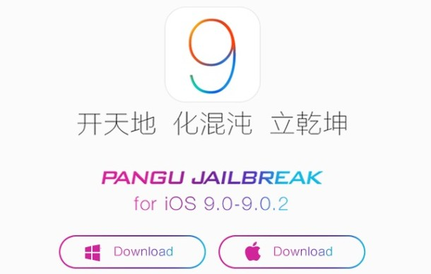 Pangu jailbreak for iOS 9, iOS 9.0.2, iOS 9.0.1, for Mac OS X