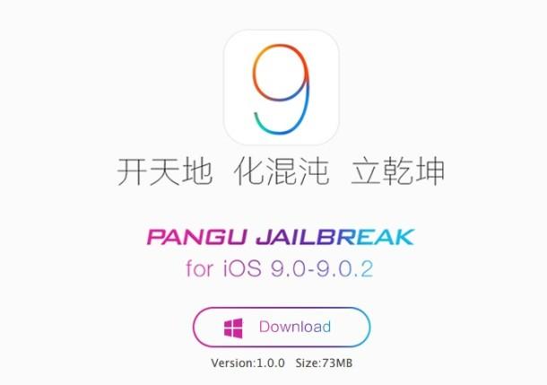 Pangu Jailbreak for iOS 9