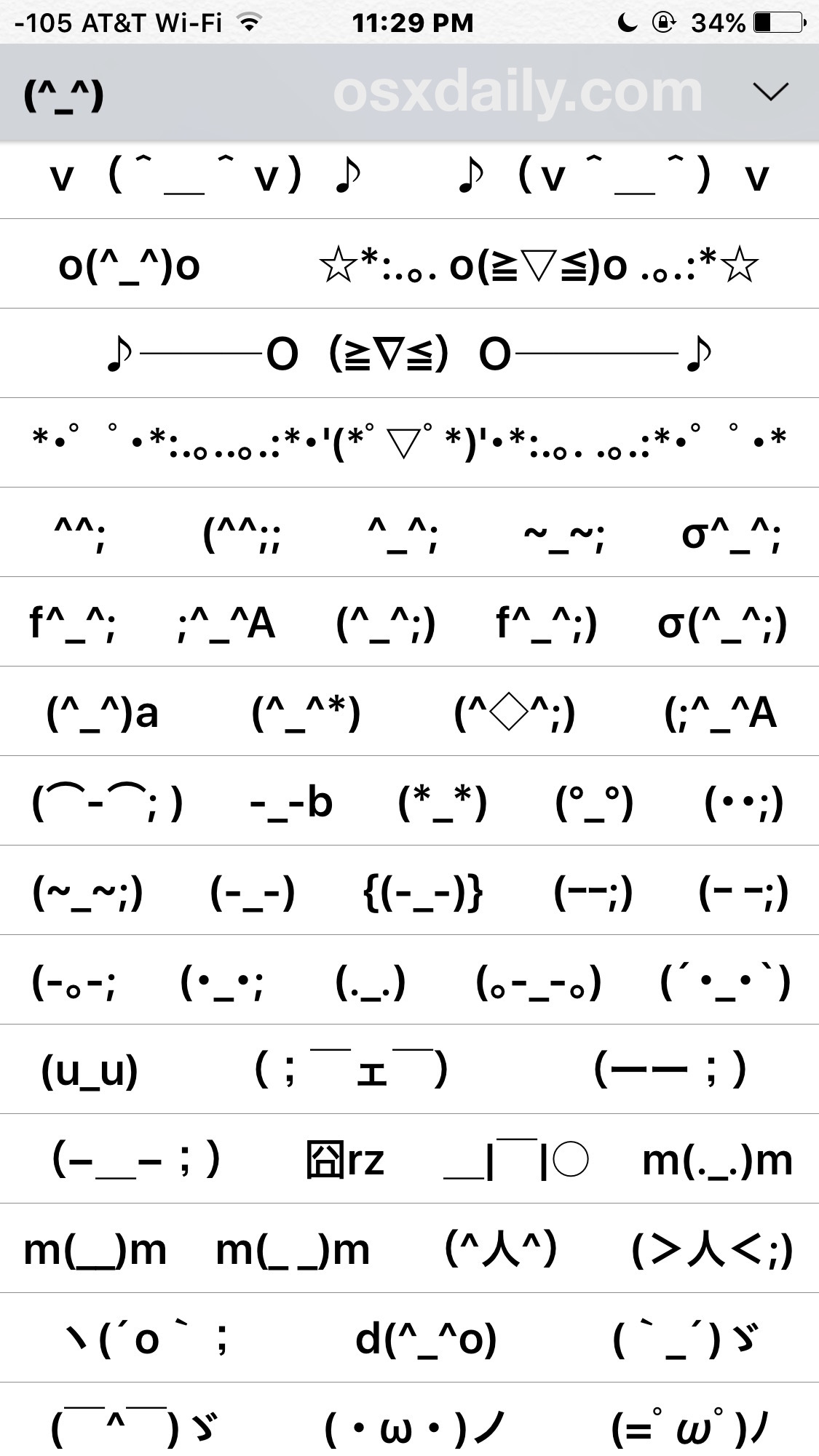 Emoticon keyboard on iPhone