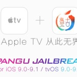 Pangu jailbreak Apple TV 4