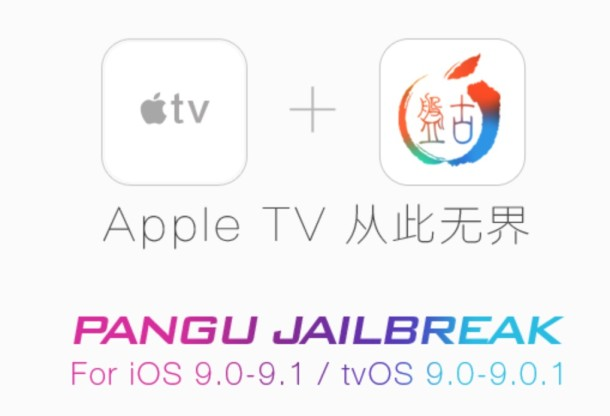 Pangu jailbreak Apple TV 4