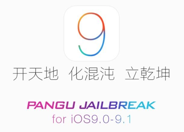 Pangu jailbreak for iOS 9.1