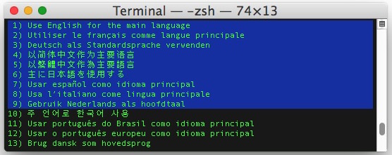 Change Mac system language from command line