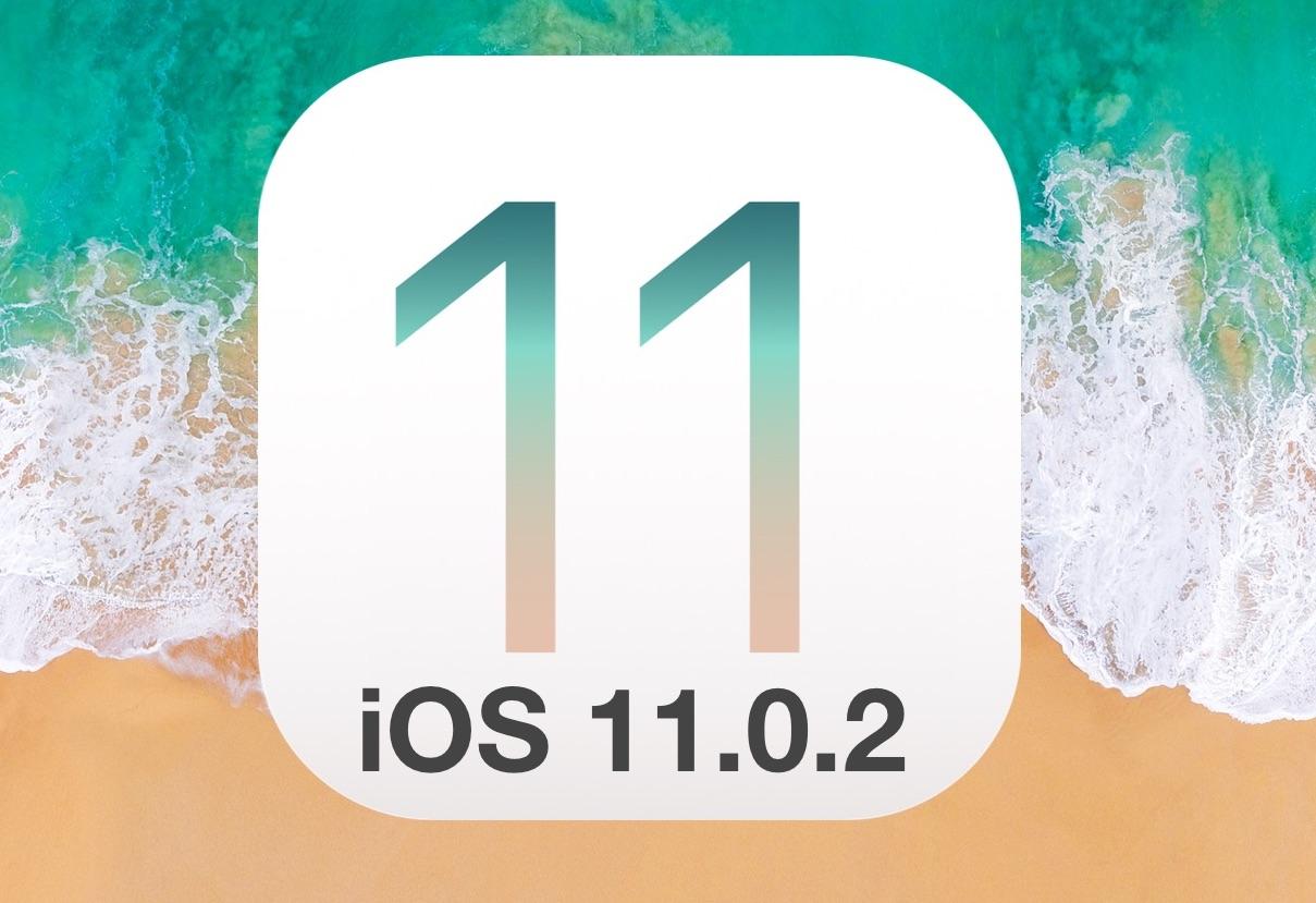 11.0.1 IPSW IOS TÉLÉCHARGER