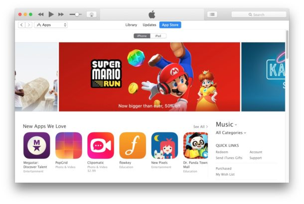 iTunes with App Store