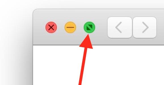 Take a Window into Full Screen Mode on Mac