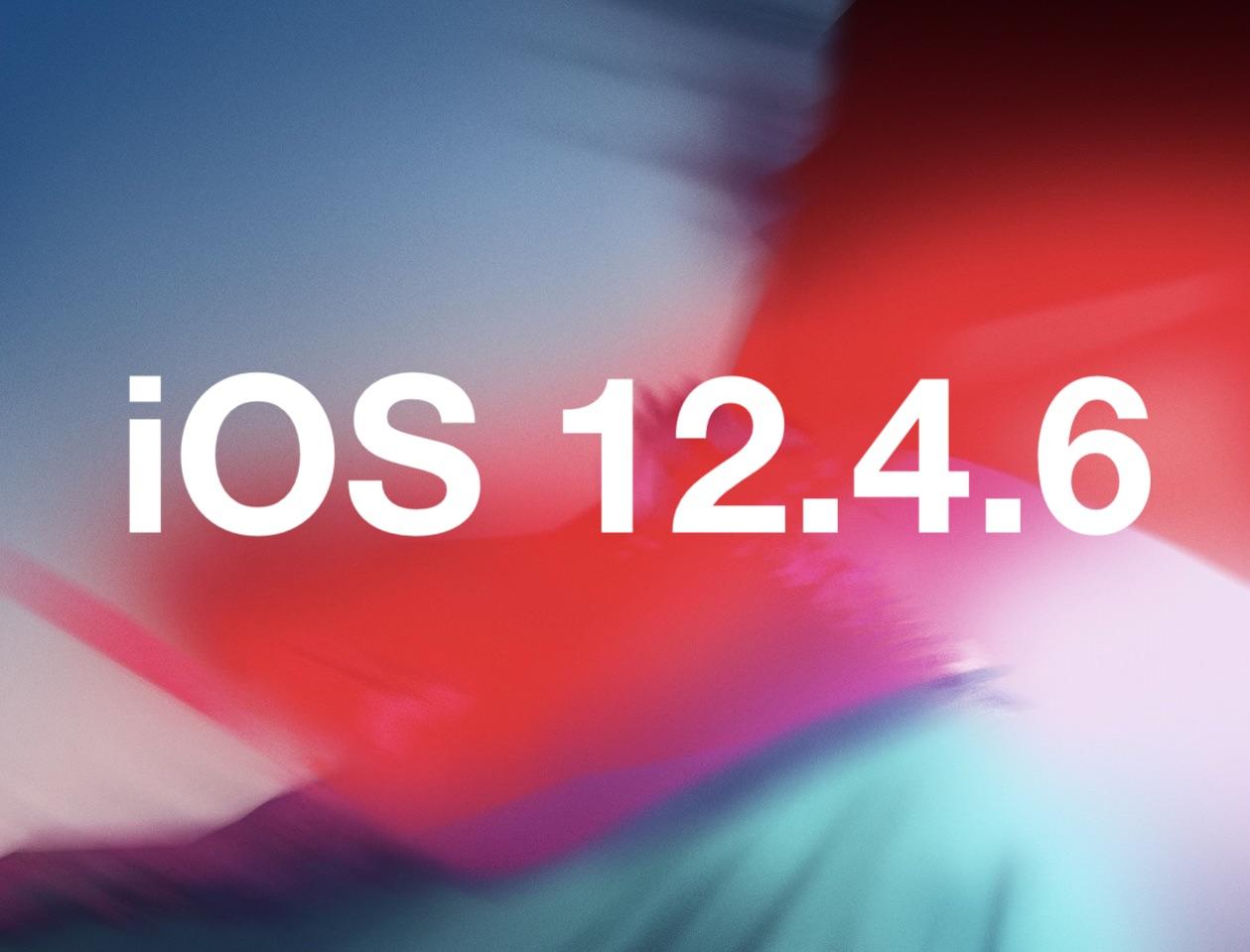 Ios 12.4.6